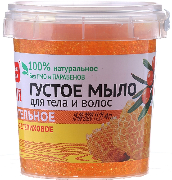 """Hair and Body Thick Sauna Soap """"Honey & Sea Buckthorn. Golden"""" - Fito Cosmetic"""