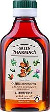 Fragrances, Perfumes, Cosmetics Burdock Oil with Argan Oil - Green Pharmacy