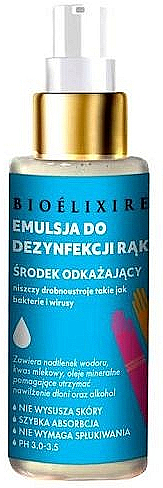 Hand Antiseptic - Bioelixire — photo N1