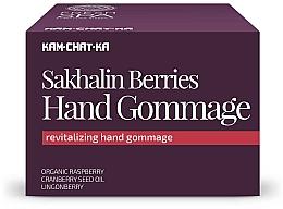 Fragrances, Perfumes, Cosmetics Hand Gommage - Natura Siberica Fresh Spa Kam-Chat-Ka Sakhalin Berries Hand Gommage