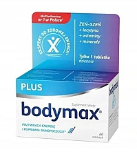 Fragrances, Perfumes, Cosmetics Energy & Daily Strength Dietary Supplement - Bodymax Plus Energy and Daily Strength
