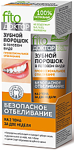 """Fragrances, Perfumes, Cosmetics Ready-Made Tooth Powder """"Professional Whitening"""" - Fito Cosmetic"""