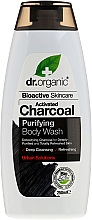 Fragrances, Perfumes, Cosmetics Cleansing Activated Charcoal Body Gel - Dr. Organic Activated Charcoal Body Wash