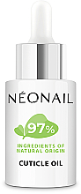 "Fragrances, Perfumes, Cosmetics Cuticle Oil ""Vitamin"" - NeoNail Professional Vitamin Cuticle Oil"