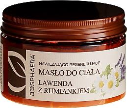 """Fragrances, Perfumes, Cosmetics Moisturizing and Regenerating Body Oil """"Lavender with Chamomile"""" - Bosphaera"""