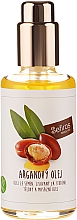 Fragrances, Perfumes, Cosmetics Argan Oil - Sefiros Argan Oil