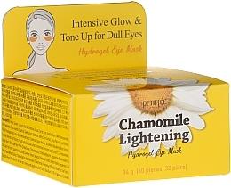 Fragrances, Perfumes, Cosmetics Chamomile Lightening Hydrogel Eye Patch - Petitfee&Koelf Chamomile Lightening Hydrogel Eye Mask