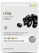 Fragrances, Perfumes, Cosmetics Natural Organic Blackbean Mask - All Natural Mask Sheet Blackbeans
