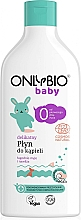 Fragrances, Perfumes, Cosmetics Kids Bath Foam - Only Bio Baby