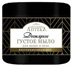 "Fragrances, Perfumes, Cosmetics Thick Hair & Body Soap ""Tar"" - Babushkina Apteka"