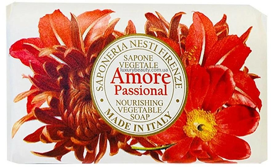 Vanilla, Almond, Orange, Tropical Fruits Soap - Nesti Dante Amore Passional Nourishing Vegetable Soap