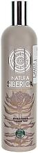 "Fragrances, Perfumes, Cosmetics Tired & Weak Hair Balm ""Protection & Energy"" - Natura Siberica"