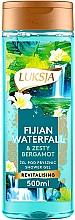 Fragrances, Perfumes, Cosmetics Shower Gel - Luksja Fijian Waterfall Shower Gel