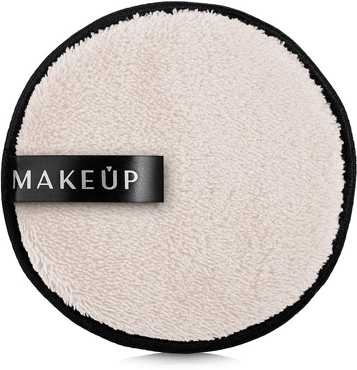 """Cleansing Sponge """"My Cookie"""", cappuccino - MakeUp Makeup Cleansing Sponge Cappuccino"""