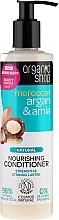 Fragrances, Perfumes, Cosmetics Hair Balm - Organic Shop Argan & Amla Nourishing Conditioner