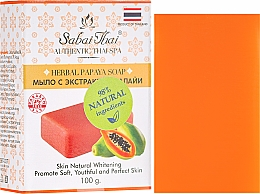 Fragrances, Perfumes, Cosmetics Papaya Soap - Sabai Thai Herbal Papaya Soap