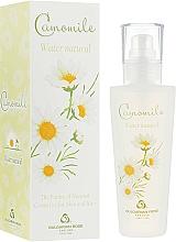 Fragrances, Perfumes, Cosmetics Chamomile Hydrolate Spray - Bulgarian Rose Aromatherapy Hydrolate Chamomile Spray
