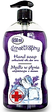 """Fragrances, Perfumes, Cosmetics Antibacterial Soap """"Lavender"""" with Aloe Vera Extract - Bluxcosmetics Naturaphy Hand Soap"""