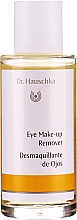 Fragrances, Perfumes, Cosmetics Biphase Makeup Remover - Dr. Hauschka Eye Make-Up Remover