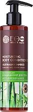"Fragrances, Perfumes, Cosmetics Moisturizing Body Conditioner ""Australian Bamboo"" - ECO Laboratorie Natural & Organic"