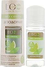 "Fragrances, Perfumes, Cosmetics Body Deodorant ""Lemon and Orange"" - ECO Laboratorie Deo Crystal"