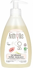 Fragrances, Perfumes, Cosmetics Intimate Body Wash - Anthyllis Intimate Body Wash