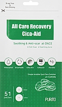 Fragrances, Perfumes, Cosmetics Anti-Inflammation Soothing Patches - Purito All Care Recovery Cica-Aid