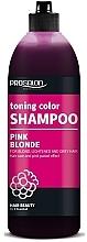 Fragrances, Perfumes, Cosmetics Toning Color Shampoo - Prosalon Toning Color Shampoo
