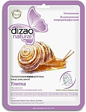 Fragrances, Perfumes, Cosmetics Snail Hyaluronic Face Mask - Dizao Natural Snail Hyaluronic Mask