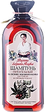 "Fragrances, Perfumes, Cosmetics Thin and Splitting Hair Shampoo ""Nourishing"" - Reczepty Babushki Agafi"