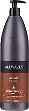 Fragrances, Perfumes, Cosmetics Chocolate & Kratin Shampoo - Allwaves Shampoo Chocolate and Keratin Weakened Thin Hair