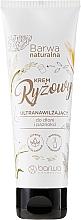 Fragrances, Perfumes, Cosmetics Rice Hand and Nail Cream - Barwa Natural Rice Hand Cream