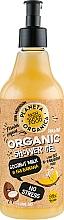 Fragrances, Perfumes, Cosmetics Shower Gel - Planeta Organica No Stress Skin Super Food Shower Gel Coconut Milk & Fiji Banana