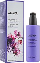 Fragrances, Perfumes, Cosmetics Mineral Spring Blossom Body Lotion - Ahava Mineral Body Lotion Spring Blossom