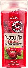 "Fragrances, Perfumes, Cosmetics Fine-Grained Shower Peeling ""Raspberry"" - Joanna Naturia Peeling"
