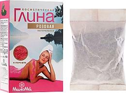 Fragrances, Perfumes, Cosmetics Pink Cosmetic Clay - MedikoMed