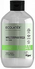 """Fragrances, Perfumes, Cosmetics Makeup Remover Micellar Water """"Matcha Tea & Bamboo"""" - Ecolatier Urban Micellar Water"""