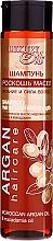 "Fragrances, Perfumes, Cosmetics Organic Argan & Macadamia Oils Shampoo ""Nourishing & Strength"" - Argan Haircare"