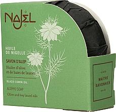 "Fragrances, Perfumes, Cosmetics Aleppo Soap ""Black Cumin"" - Najel Aleppo Soap Black Cumin Oil"