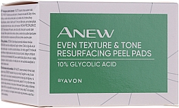 Fragrances, Perfumes, Cosmetics Peeling Pads - Avon Anew Even Texture & Tone Resurfacing Peel Pads