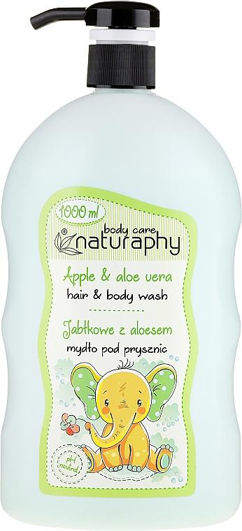"Kids Shower Gel-Shampoo ""Apple & Aloe Vera"" - Bluxcosmetics Naturaphy Hair & Body Wash"