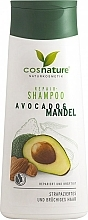 Fragrances, Perfumes, Cosmetics Repair Almond & Avocado Shampoo - Cosnature Repair Shampoo Almonds & Avocado