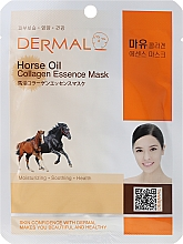 Fragrances, Perfumes, Cosmetics Collagen and Horse Oil Mask - Dermal Horse Oil Collagen Essence Mask