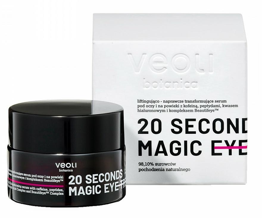Eye Serum - Veoli Botanica 20 Seconds Magic Eye Treatment — photo N1