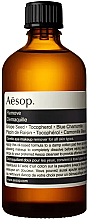 Fragrances, Perfumes, Cosmetics Delicate Eye Makeup Remover - Aesop Remove Gentle Eye Makeup Remover