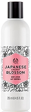 Fragrances, Perfumes, Cosmetics The Body Shop Japanese Cherry Blossom Body Lotion - Scented Body Lotion