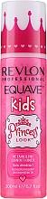 Fragrances, Perfumes, Cosmetics 2-Phase Kids Hair Conditioner - Revlon Professional Equave Kids Princess Look