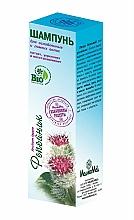 Fragrances, Perfumes, Cosmetics Granny's Recipes Burdock Shampoo - Medikomed