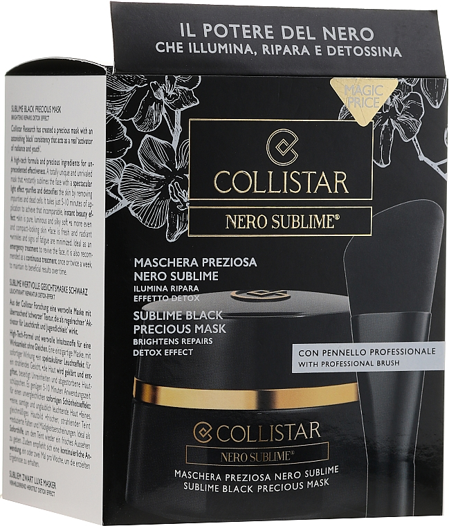 Face and Neck Mask - Collistar Nero Sublime Mask
