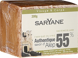 Fragrances, Perfumes, Cosmetics Soap - Saryane Authentique Savon DAlep 55%